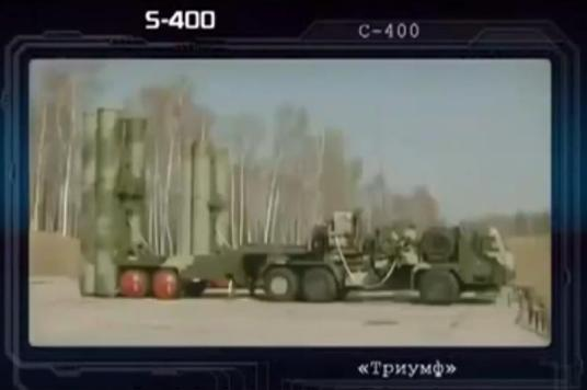 S-400_1