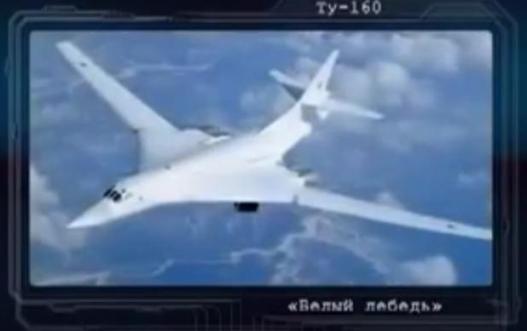 TU-160_2