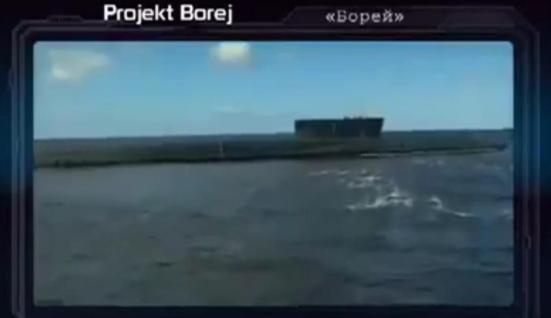 Unterwasserkreuzer Borej